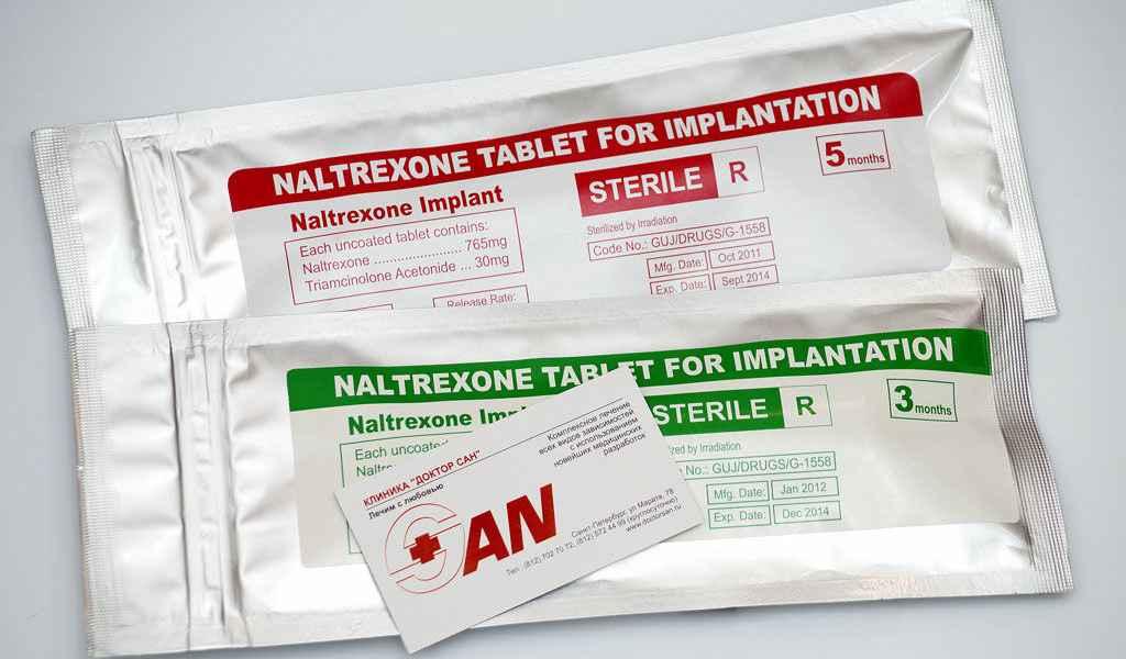 Имплантация Налтрексона в Горшково цена